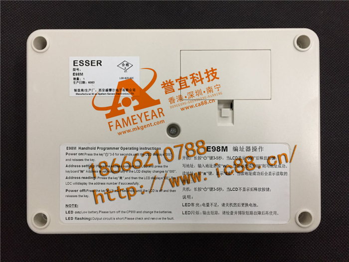 E98编址器02.jpg